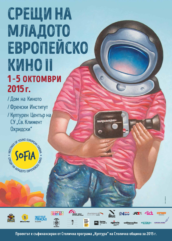 Rencontres du jeune theatre europeen